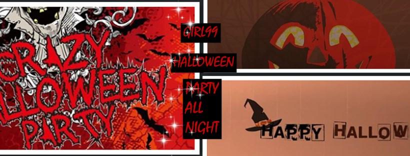 HALLOWEEN PARTY ALL NIGHT/跟著編輯一起參加萬聖節派對吧!酒吧絕對不能少~
