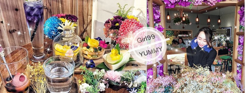 浮誇系咖啡廳「荷芙亭」/結合花藝的咖啡廳~美到冒泡的環境與餐點!記得手機電源充飽再來!