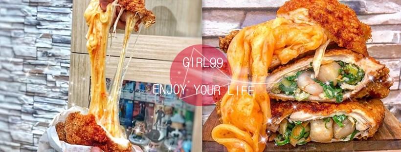 桃園超夯爆餡料雞排!「陳記鹹酥雞」打破傳統雞排~裡頭滿滿餡料!熱量什麼的先丟一邊吧!