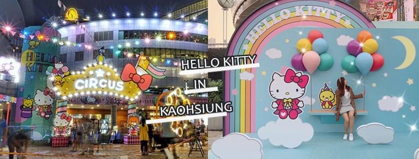超巨大HELLO KITTY出沒在高雄巨蛋漢神百貨!根本是小型主題樂園~KITTY迷錯過就沒有啦!