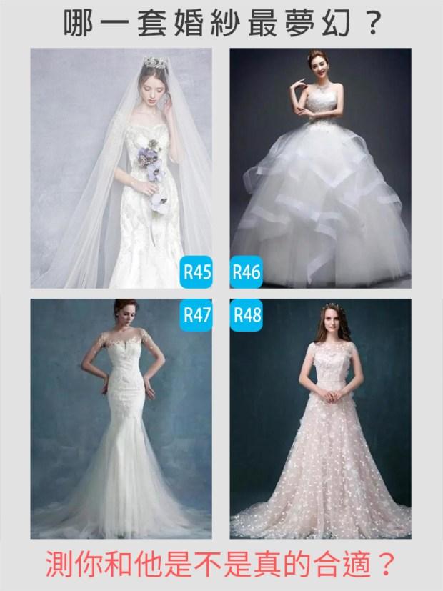378_哪一套婚紗最夢幻,測你和他是不是真的合適_主圖.jpg