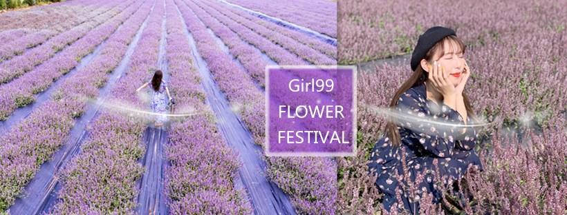 想當花仙子就要來桃園一年一度「花彩節」!讓超好拍粉色仙草花洗版妳的社群吧!