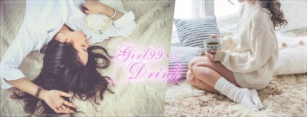 女生生理期不舒服、容易累怎麼辦?喝這個重拾活力!