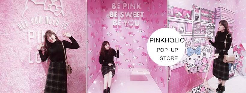 粉紅閨蜜期間限定店/超卡娃伊的三麗鷗來啦~不能錯過的甜蜜氛圍在華山等妳!