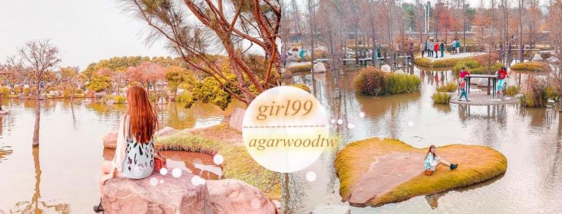讓森林裡的芬多精滋潤妳的身心靈吧!超夢幻的庭園水景就像走入山水畫!