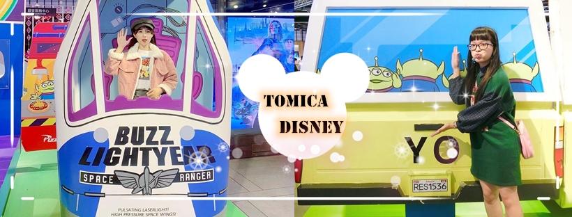 飛向宇宙,浩瀚無垠!跟著迪士尼小汽車10週年特展,徜徉在經典卡通裡吧!