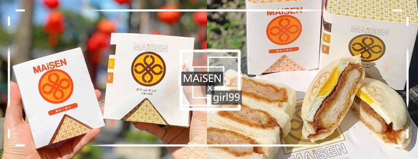 邁泉豬排/用筷子就可以夾斷的軟嫩口感!超過五十年歷史,號稱全東京最好吃的豬排!