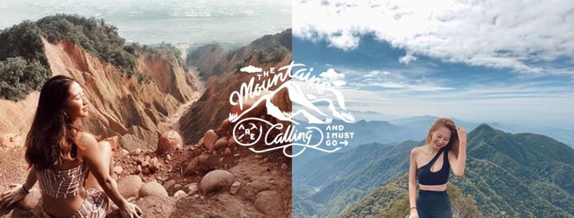 登山秘境總整理!走出室內揮灑你的汗水~絕美景色絕對讓你的汗流的值得!!
