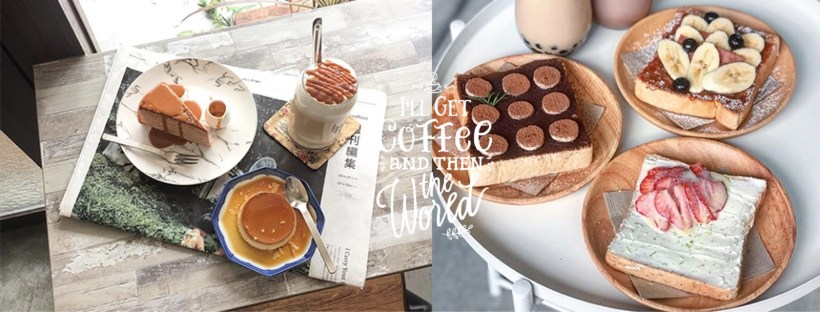 台北不限時咖啡廳/有WIFI、插座,適合工作久坐的超質感咖啡廳懶人包!