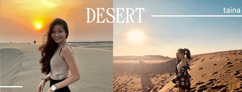 頂頭額沙洲/在台灣就能拍出像在沙漠中的大片,這裡堪稱台版的撒哈拉沙漠!