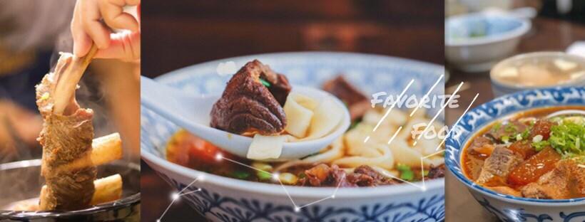 牛肉麵特輯/保證讓你口水直直牛,超強牛肉麵精選來襲!