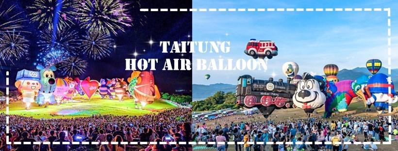 2019臺灣國際熱氣球嘉年華,承載著大家的夢想,還以為置身土耳其~原來是臺東鹿野高台跟超美光雕音樂會!