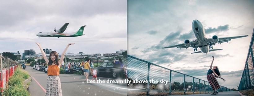 航空迷快卡位,近距離賞機秘境大公開!「飛機巷」不消失,臨場感受飛機起降的英姿,難以忘懷的寬闊視野!
