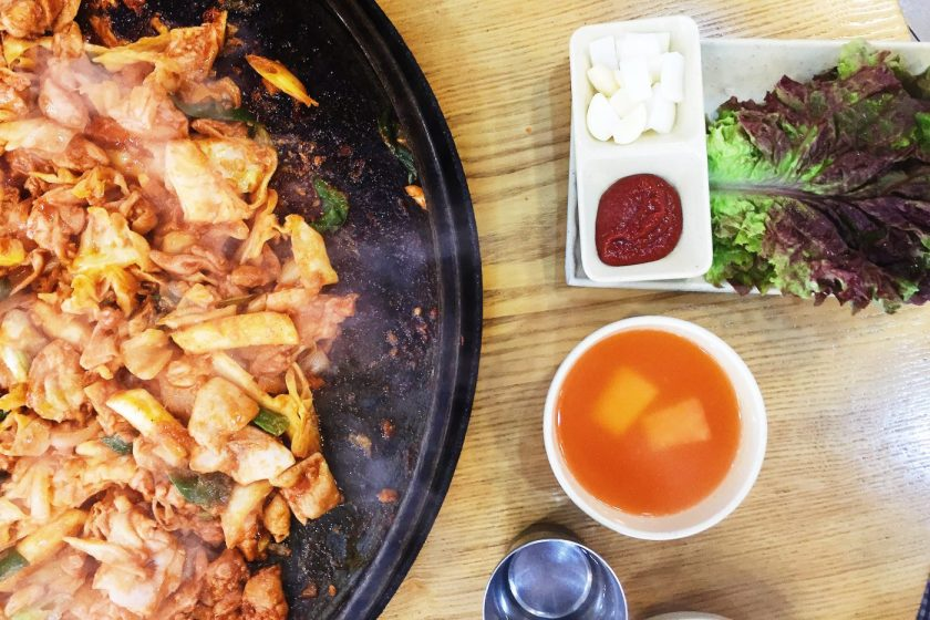 South Korean Food - Dak Galbi