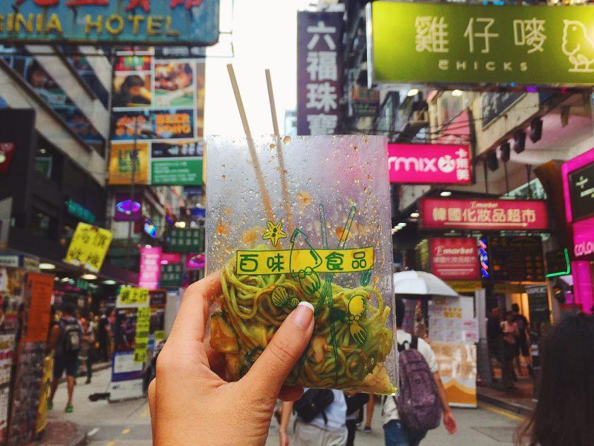 Cold Noodles @ Mongkok
