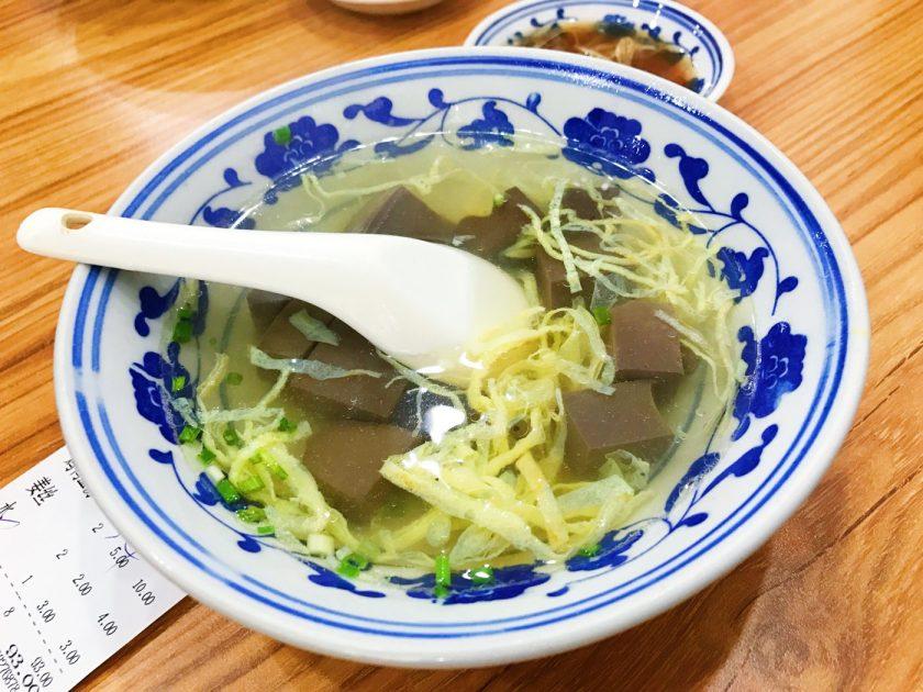 Duck blood soup