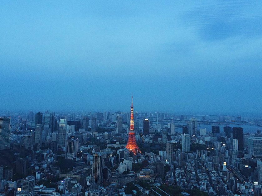 Tokyo Tower from the Sky Deck