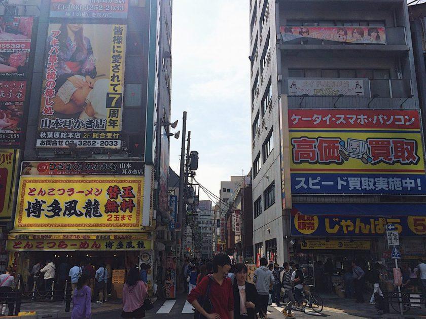Video games and cafes at Akihabara