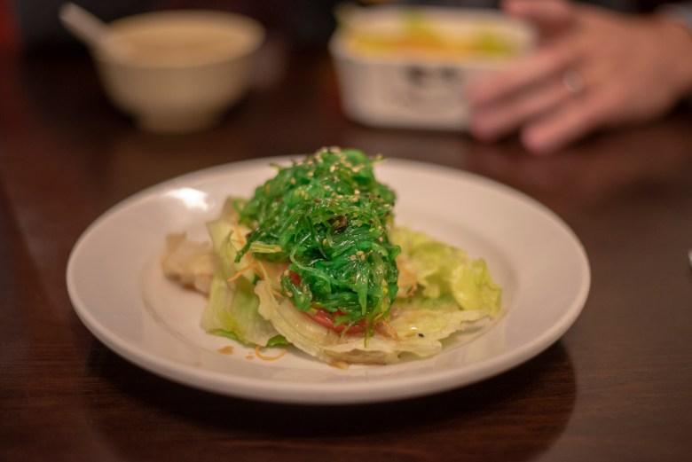 seaweed salad at Mizuki Fusion Japanese and Thai Restaurant in Owatonna