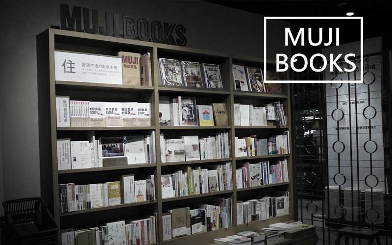 ︱關於臺南︱文青必追! 無印良品海外首間 MUJI BOOKS 在臺南! – 女子生活。