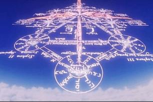 Parte de la simbología observable en Evangelion.