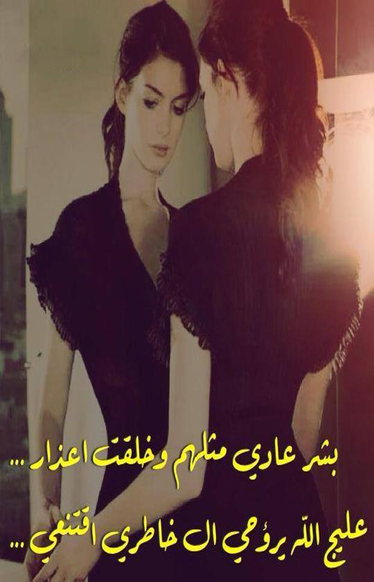 شعر شعبي عراقي حزين احلى شعر شعبى حزين عراقى صور بنات