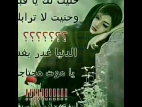 اشعار عن الفراق اجمل واروع الاشعارعن الفراق الحبايب صور بنات