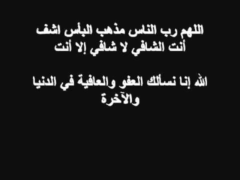 من هو الصحابي الذي اهتز لموته عرش الرحمن معلومات عن