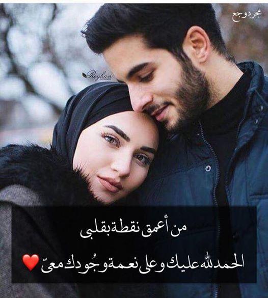 صور حب رمنسيه احلي صور معبرة عن الحب والغرام صور بنات