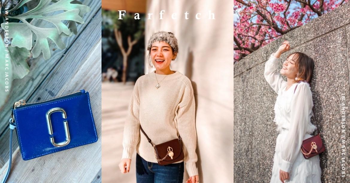 Farfetch購物教學 英國的精品購物網站換季3折起 JW ANDERSON包。MARC JACOBS相機零錢包