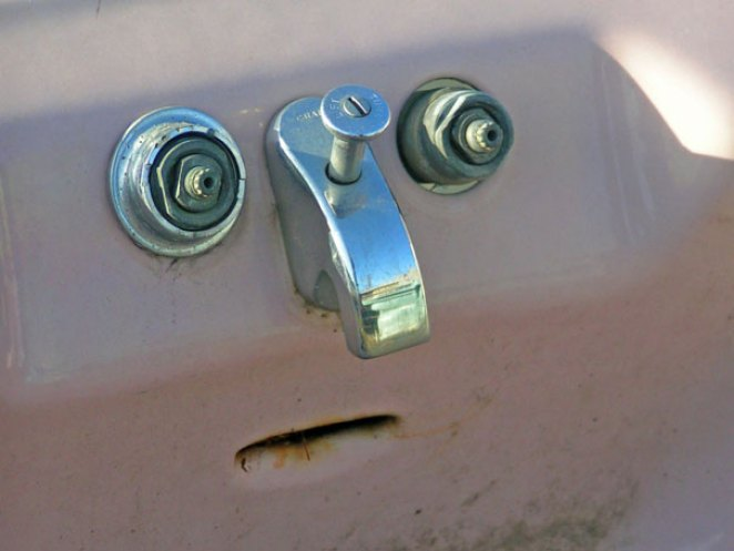 You are Being Watched! Faces on Everyday Objects