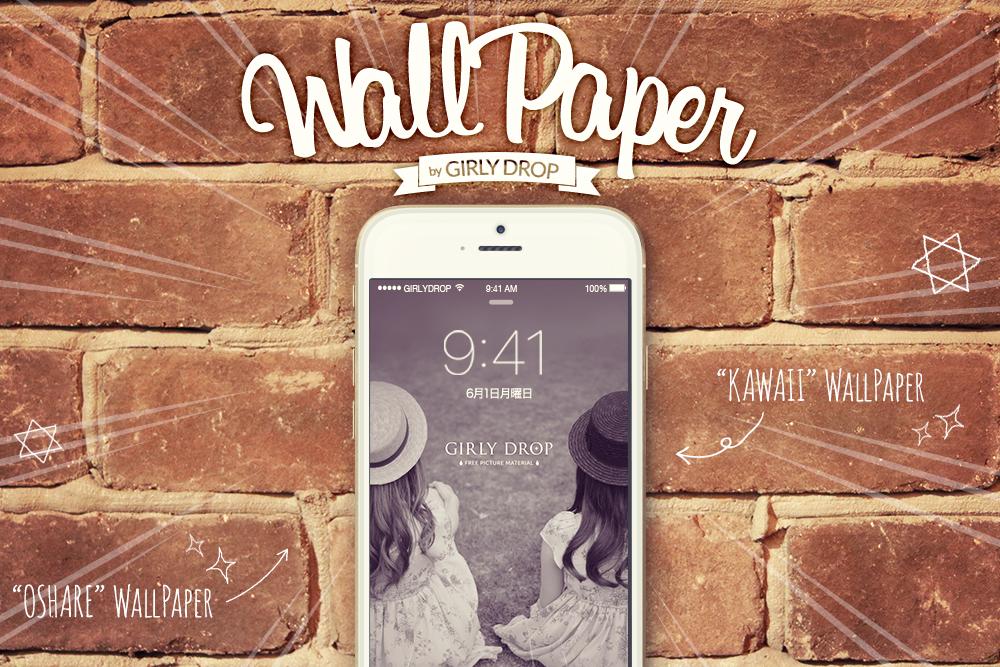 新生活は壁紙から♡GIRLY DROPのおしゃれで可愛いiPhone壁紙をイマスグ手に入れよう♪