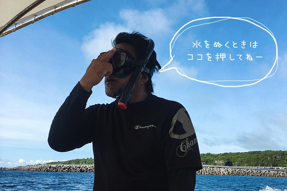 超オススメ♡宮古島ゆうむつの『八重干瀬(やびじ)シュノーケルツアー』の無料画像: