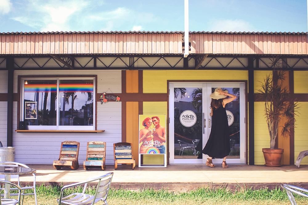 超フォトジェニック♡宮古島のおしゃれスムージカフェ『AOSORAパーラー』って?の無料画像: