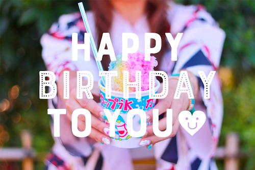 【可愛い誕生日画像】夏&海&南国の『HAPPY BIRTHDAY』ver.6