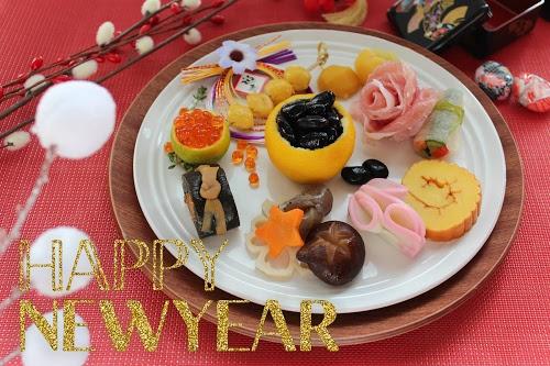 [無料]あけおめ画像、お正月LINEスタンプに!おしゃれで可愛い正月画像まとめの無料画像:写真スタンプ:『HAPPY NEW YEAR』その20|あけおめ画像