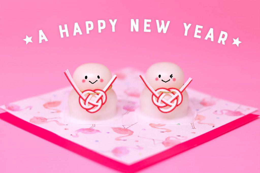 [無料]2020正月あけおめ画像・年賀状LINEスタンプに!おしゃれで可愛い正月画像が180枚以上!の無料画像:正月あけおめ年賀状画像スタンプ『HAPPY NEW YEAR』その22
