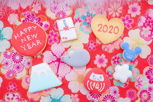 [無料]2020正月あけおめ画像・年賀状LINEスタンプに!おしゃれで可愛い正月画像が180枚以上!の無料画像:正月あけおめ年賀状画像スタンプ『HAPPY NEW YEAR』その45