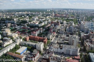 Ekaterinburg (38)-vue-panoramique