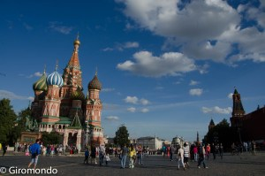 Moscou - Place Rouge 4