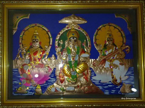Lakshmi Vinayagar Saraswathi
