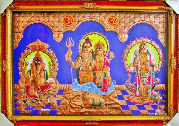 Vinayagar Shivan Parvathy Murugan