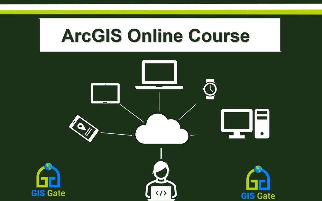 مقدمة في ArcGIS Online