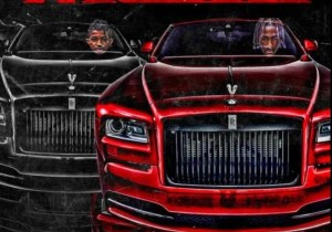 Ron Suno Wraith Mp3 Download