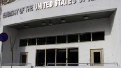 US Embassy In Nigeria To Reduce Public Operations Over Insecurity