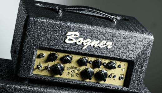 Bognerのギターアンプの特徴 おすすめのモデルまとめ
