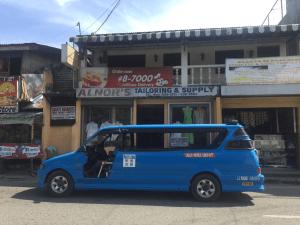 フィリピン留学 ジプニー GITC