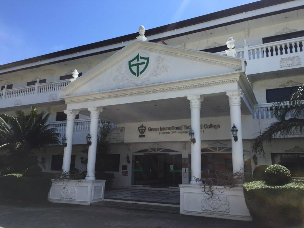フィリピン留学GITC外観