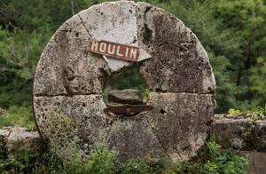 Visiter le Moulin