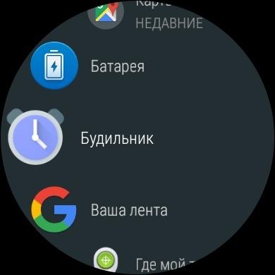 экран Huawei Watch 2